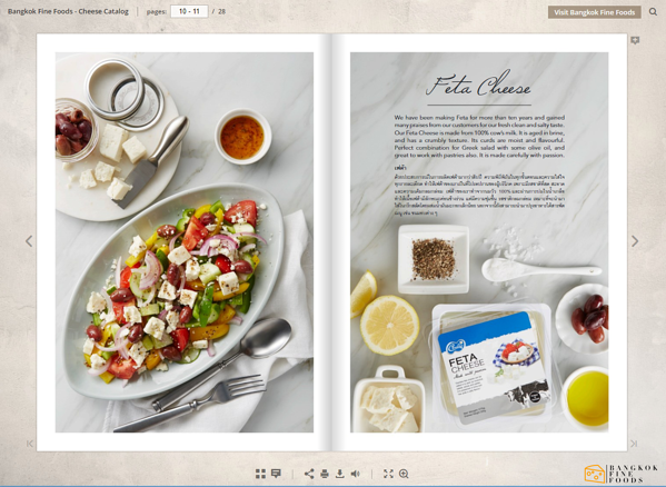 feta cheese ebook