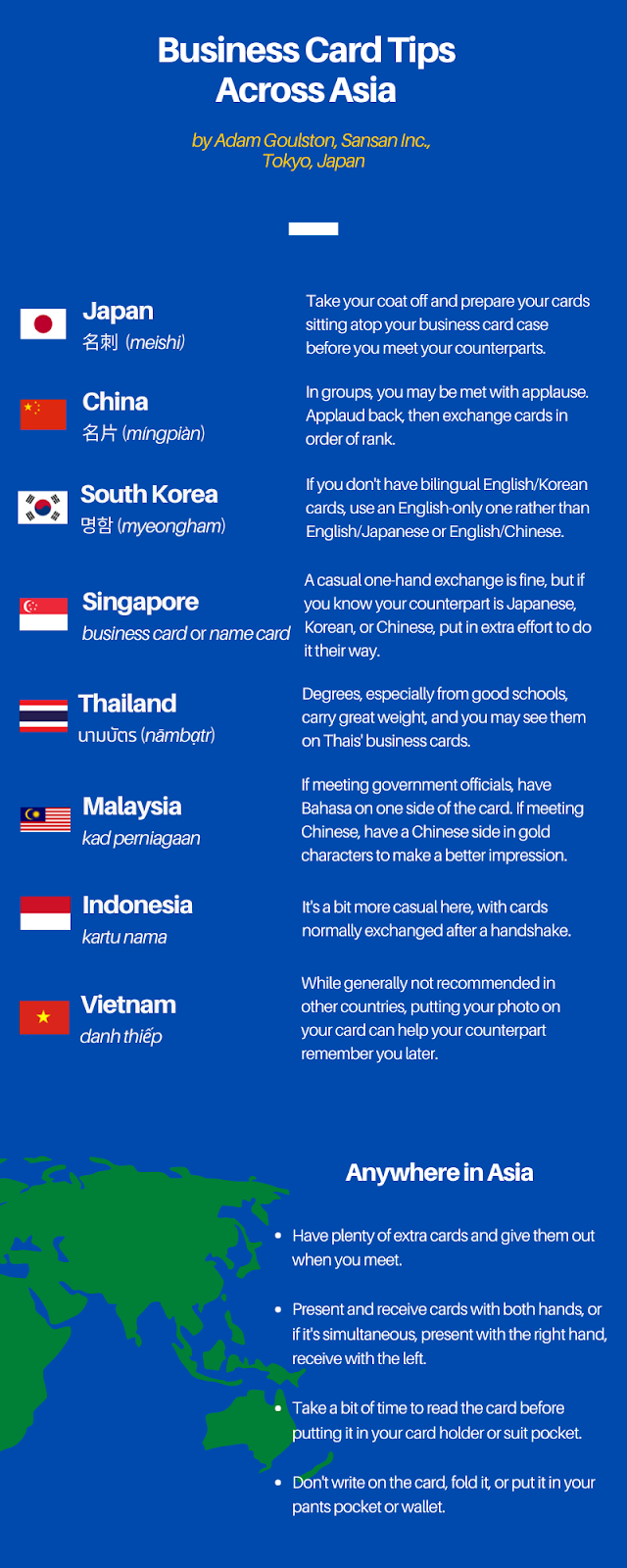 asian business card tips infographic