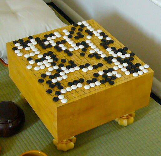 Ancient Chinese board game Go