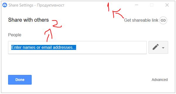 Google Drive file sharing