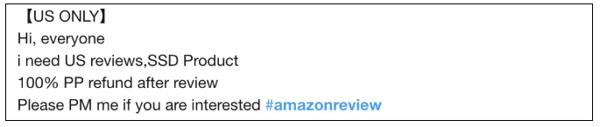 asked-for-false-reviews