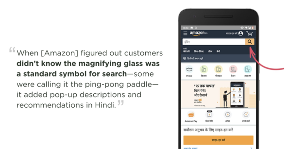 amazon app search bar helps user experience
