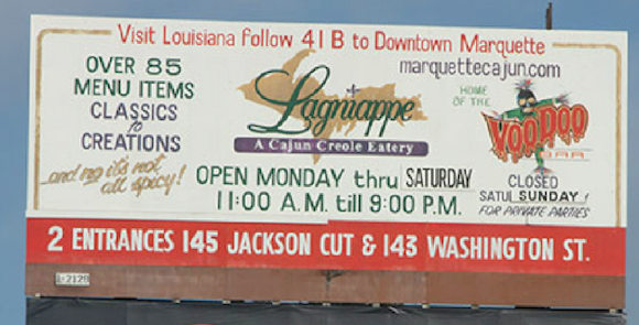 cluttered billboard design